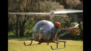хеликоптерът