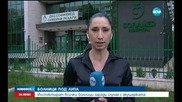 Новините на Нова (07.05.2015 - централна)