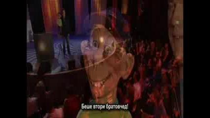 Jeff Dunham And Bubba J (с Превод)