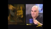 Kaто две капки боза - Господари на Ефира Фънки като Шрек Vbox7