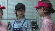 Switch girl/двулично момиче s2 2 2/2