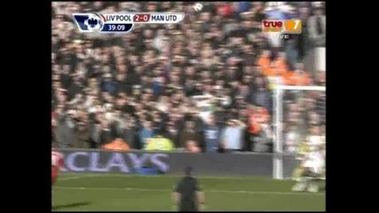 06.03.2011 Английска висша лига: Ливърпул 2 - 0 Манчестър Юнайтед - Kuyt (3 - 1)