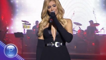 Анелия - Мило мое, live 2018