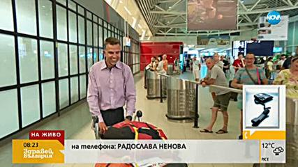 Злоупотреба с името на Боян Петров
