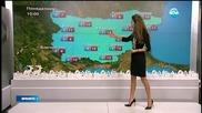 Прогноза за времето (21.12.2015 - обедна)