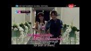 Оженихме се (global We Got Married) Еп.10 - Хонги & Фуджи Мина (hong Ki & Fujii Mina) бг суб