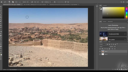 Adobe Photoshop Cc 2019 (version 20.0.4 -x64)