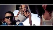 Премиера! Gem feat. Alex P - Искам ( Високо Качество )
