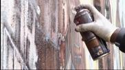 Графити по стените - бунтът на бедните в Бразилия