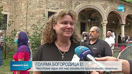 Троянският и Бачковският манастир отбелязват Успение Богородично