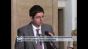 Тристранният съвет като цяло подкрепя актуализацията на бюджета