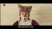 Ylvis - The Fox ( What does the Fox say? )
