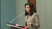 Кунева: Необходим ни е нов Наказателен кодекс