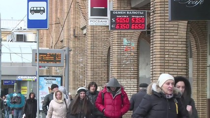 Russian Economy Suffers First Contraction Since Global Crisis
