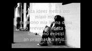 Страхотна песен - Гръцко и турско! Gulay & Natalia - Cesaretin varmi aska