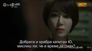 Бг субс! Bad Guys / Лоши момчета (2014) Епизод 2 Част 2/2