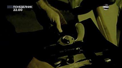 """Обратно броене"" на 28 май по DIEMA"