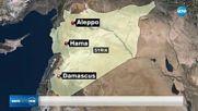 Сирия съобщи за ракетни удари по нейни бази