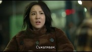 [easternspirit] Dr. Mo Clinic (2015) E01