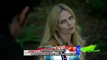 Имало едно време Сезон 4, Епизод 6 (с превод)