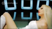 Текст | Теди Александрова - Сладко да боли ( Официално видео )