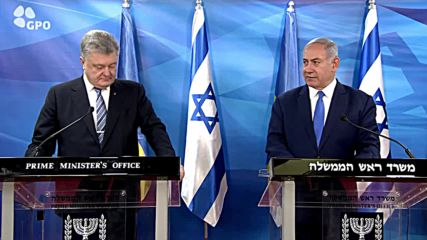 Israel: Ukraine and Israel sign historic free trade agreement
