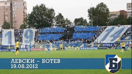 • Сектор Б • на мача Левски - Ботев Пд / 19.08.2012/ 3- 1