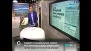 В печата: Кибернож вече оперира онкоболни в София