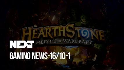 NEXTTV 055: Gaming News 1