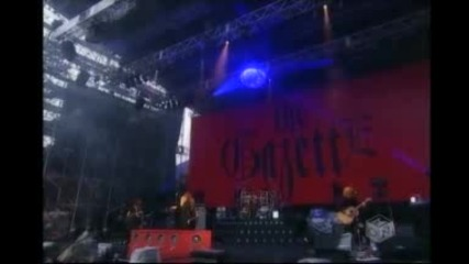 Gazette - Dln (gazerock Festival 08)
