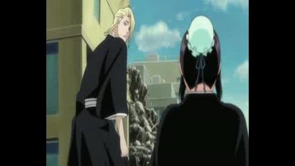Bleach - Епизод 293 - Bg Sub