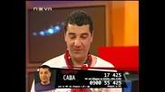 Vip Brother 3 [07.06.2009] - Шоуто на Саша Антунович - Част 4
