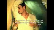 Enrique Iglesias Ring My Bells - Bg Prevod