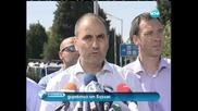 Изготвиха Днк-профил на камикадзето, взривило автобуса в Бургас