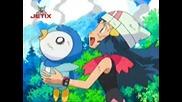 Pokemon-сезон 10 епизод 41 [бг аудио]