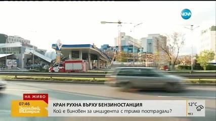 Ексклузивни кадри на падането на крана в София
