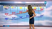 Прогноза за времето (14.06.2016 - обедна емисия)