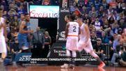 Баскетбол: Минесота Тимбъруулвс – Финикс Сънс на 26 ноември по DIEMA SPORT 2