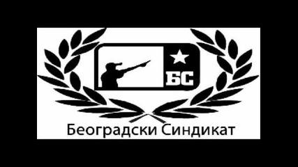 Beogradski Sindikat - Budjenje
