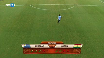 World Cup 2010 Гана - Уругвай дузпи и червен картон Суарез