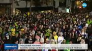 Огромен парад за Хелоуин се проведе в Ню Йорк