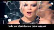 Omur Gedik & Halil Sezai - Paramparca - На парчета (prevod)