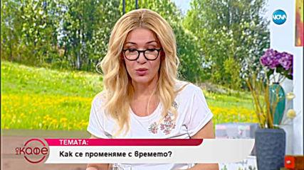 """Влади Априлов за работата си в шоуто """"Като две капки вода"""" - На кафе (15.04.2019)"""