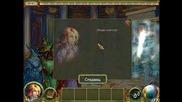 Magic Encyclopedia 3 Illusions Помагало Част 11