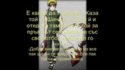 Naruto fic {ново Поколение} 4 - та глава