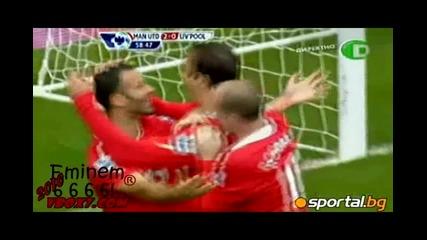 Първият Хеттрик На Димитър Бербатов Този Сезон: Manchester United 3:2 Liverpool