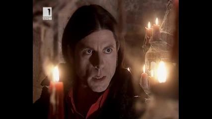 Младият Дракула Епизод 7 Бг Аудио Въпрос на Живот и Шах - Young Dracula