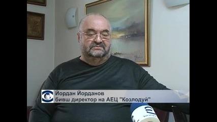 """Анализи доказват, че животът на V и VІ блок на Козлодуй"""" може да бъде удължен с 20 години"""