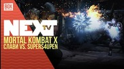 NEXTTV 036: Supers4upen vs. Слави - Mortal Kombat X
