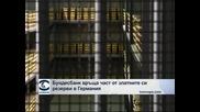 Бундесбанк връща част от златните си резерви в Германия